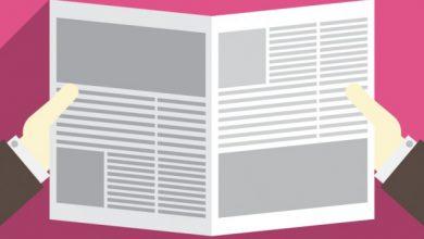 ساختار یک مقاله