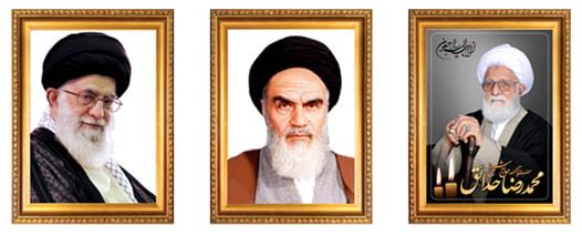 حوزه علمیه منصوریه