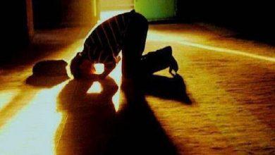 نماز خوب