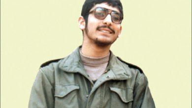 شهید محمدعباس سیف الدینی