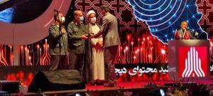 سپاه فارس، برترین مرکز آموزش سازمان فضای مجازی بسیج شد