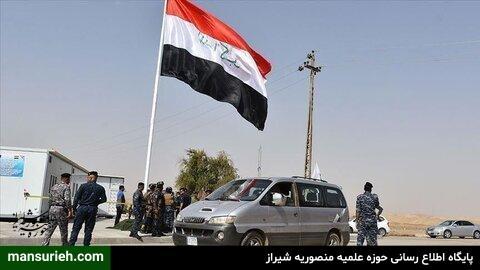 اطلاعات عراق