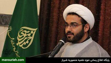حجت الاسلام احمد سلامی