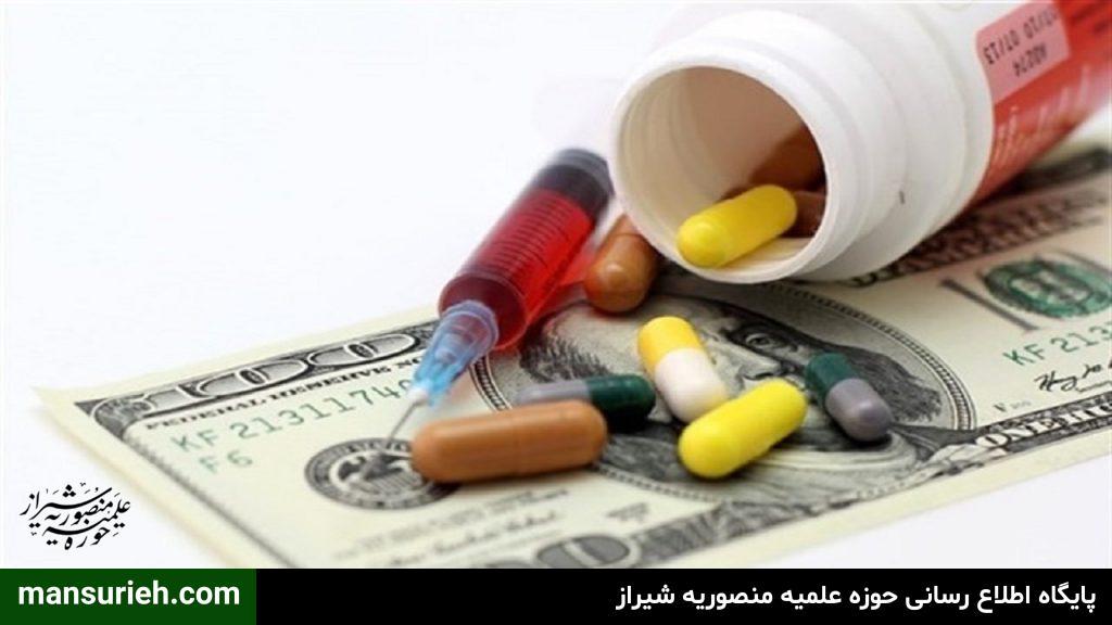 دارو و دلار