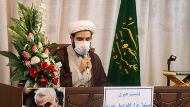 حجت الاسلام والمسلمین شیخ حمیدرضا حدائق