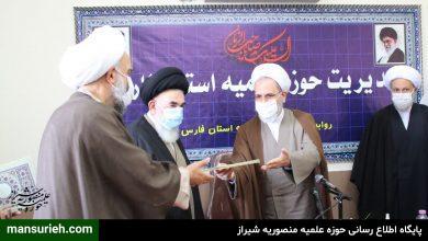 عضو شورای حوزه علمیه فارس