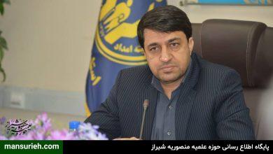 مدیر کل کمیته امداد فارس