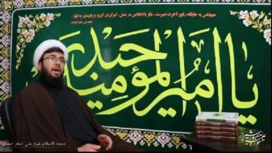 معاونت تهذیب حوزه منصوریه احمدی
