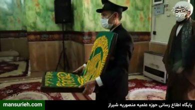 پرچم امام رضا در مدرسه منصوریه