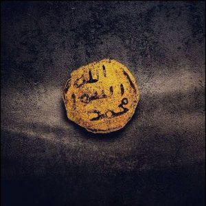 عکس پروفایل شهادت حضرت محمد و امام