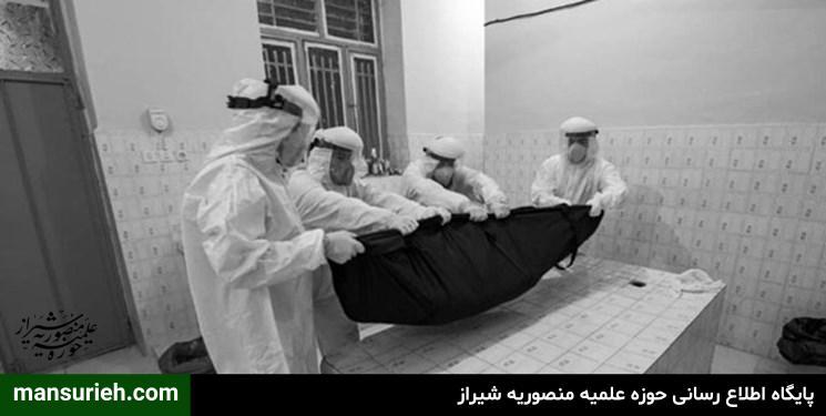 طلاب جهادی لامرد