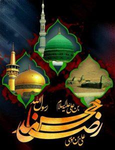 عکس پروفایل شهادت حضرت محمد و امام رضا و امام حسن
