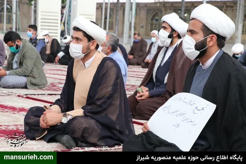 حضور طلاب و روحانیون حوزه علمیه منصوریه در پی محکومیت هتک حرمت به ساحت مقدس پیامبر(ص)