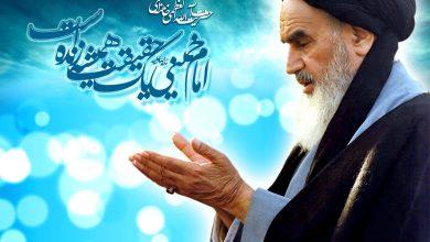 نماز اول وقت امام خمینی