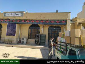 تهیه ۱۴۵۲ کفش برای کودکان نیازمند شیراز در پویش «همپای اربعین»