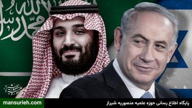 اسرائیل عربستان نتانیاهو و سعود