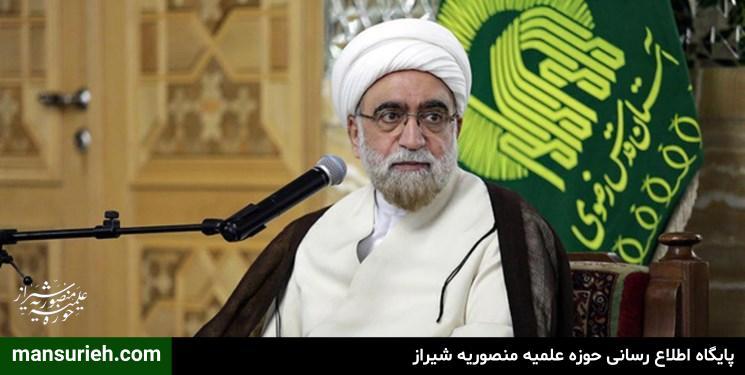 تولیت آستان قدس رضوی حجتالاسلاموالمسلمین احمد مروی