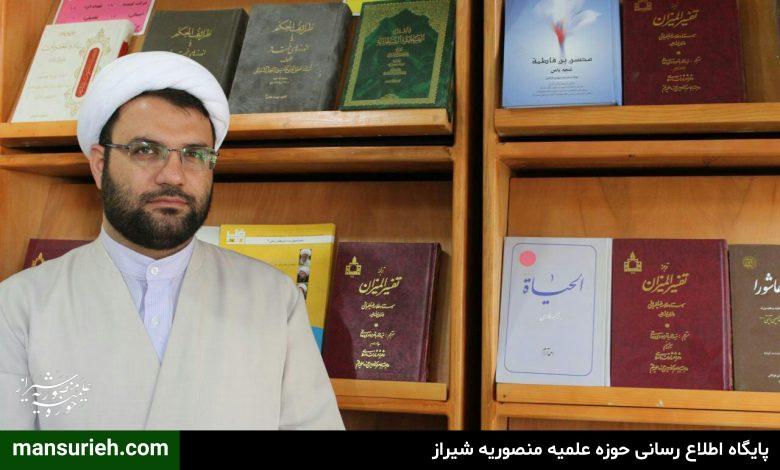 حجت الاسلام علی حسین کراری