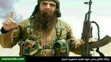 داعش ابوعامر