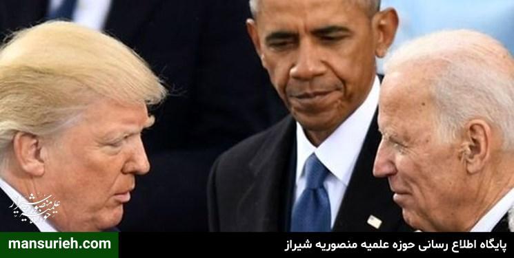 رئیس جمهور های امریکا