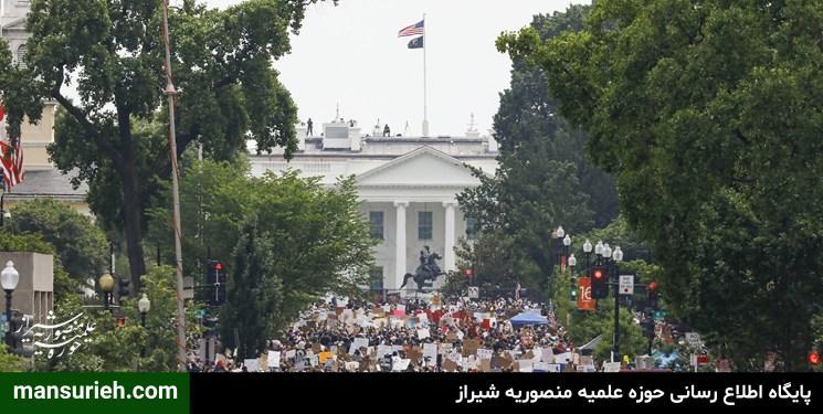 راهپیمایی امریکا