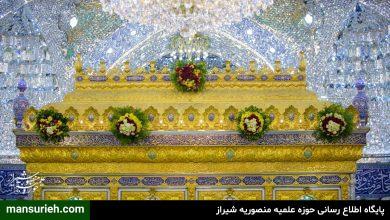 پخش زنده ضریح حضرت عباس
