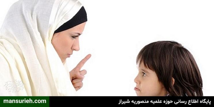 درمان ناسزا گویی کودک