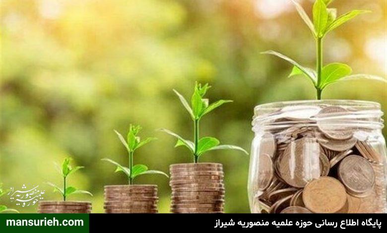 گشایش اقتصادی