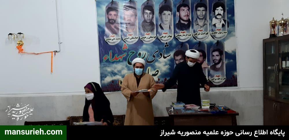 توزیع لوازم تحریر قرارگاه عمار منصوریه