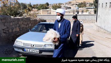 توزیع لوازم تحریر و نان توسط قرارگاه عمار حوزه منصوریه