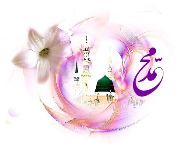 پروفایل ولادت پیامبر حضرت محمد