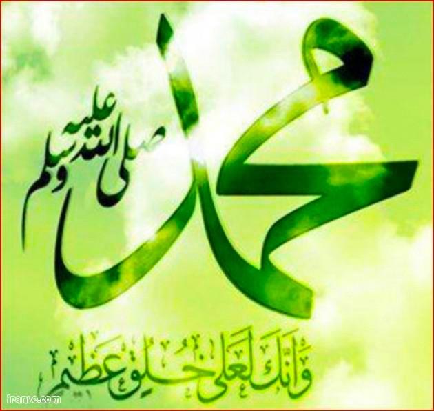 پروفایل ولادت حضرت محمد