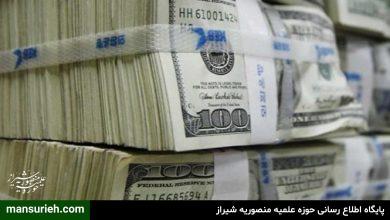 دلار پول