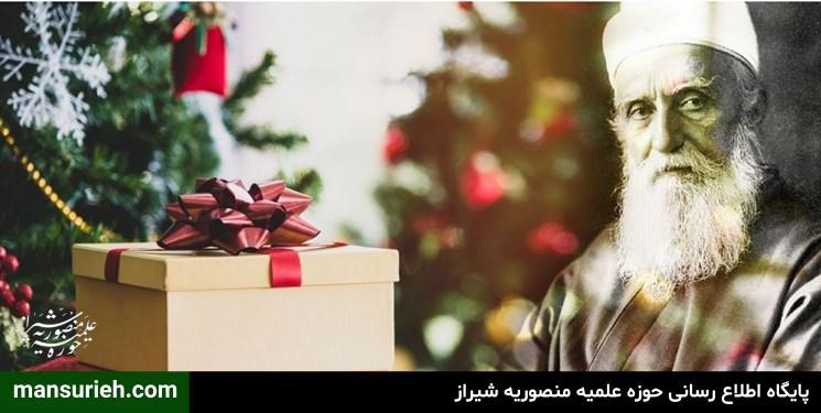 کریسمس بهایی