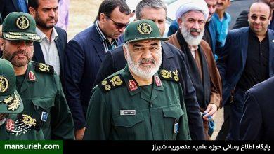 فرمانده سپاه پاسداران انقلاب اسلامی سلامی