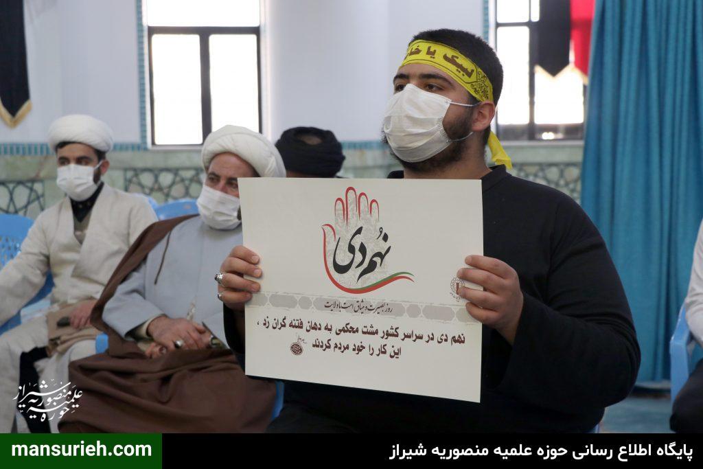 گردهمایی طلاب و روحانیون در مراسم 9 دی حوزه علمیه منصوریه