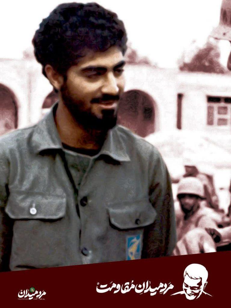 شهید سردار حاج قاسم سلیمانی