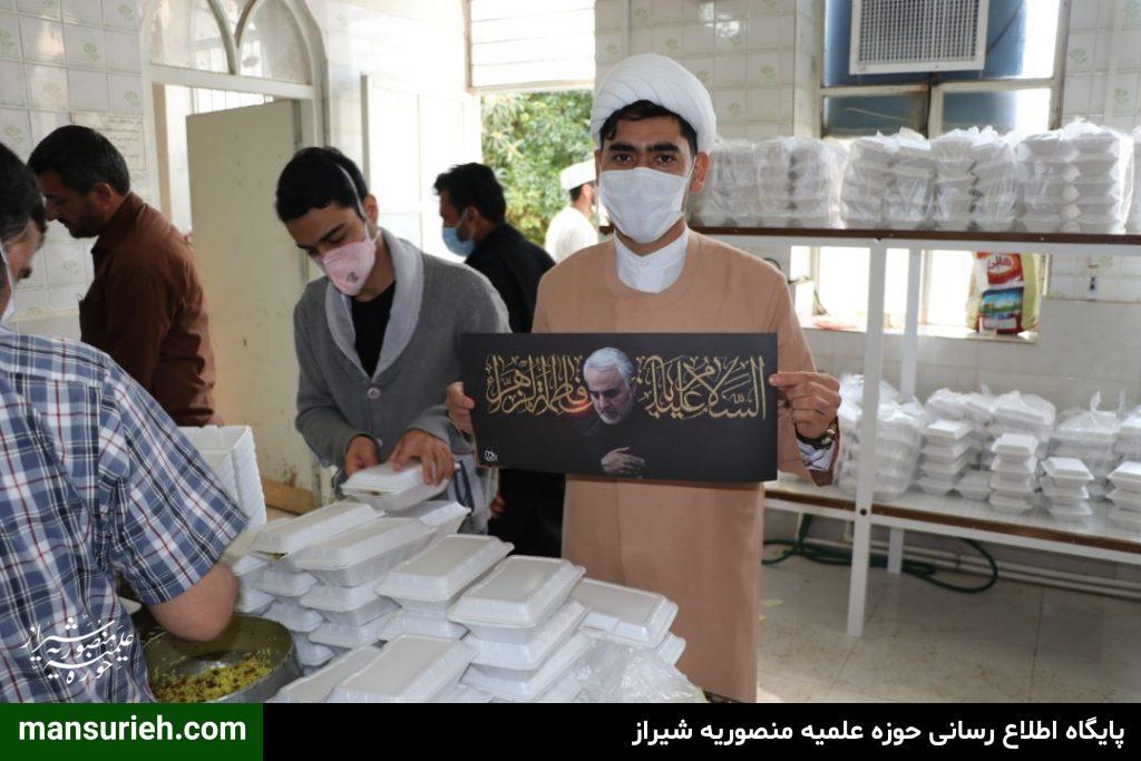 قرارگاه عمار تبلیغی منصوریه