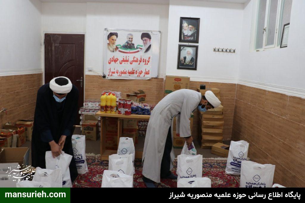 توزیع 150 بسته معیشتی توسط قرارگاه عمار منصوریه