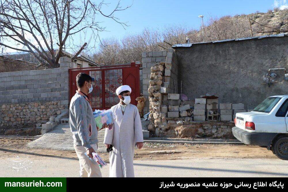 تصاویر| ادامه فعالیتهای طلاب جهادی قرارگاه عمار حوزه علمیه منصوریه شیراز در کنار مردم زلزله زده سی سخت