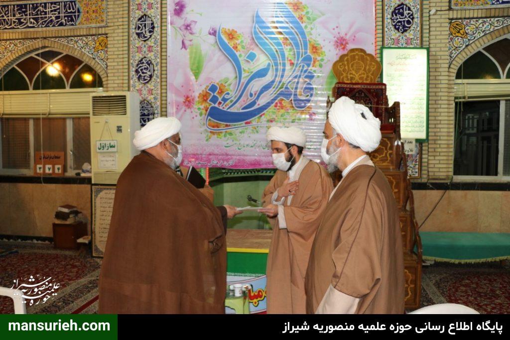 «حدائق» مسئول رسیدگی به امور مساجد منطقه یک شیراز شد