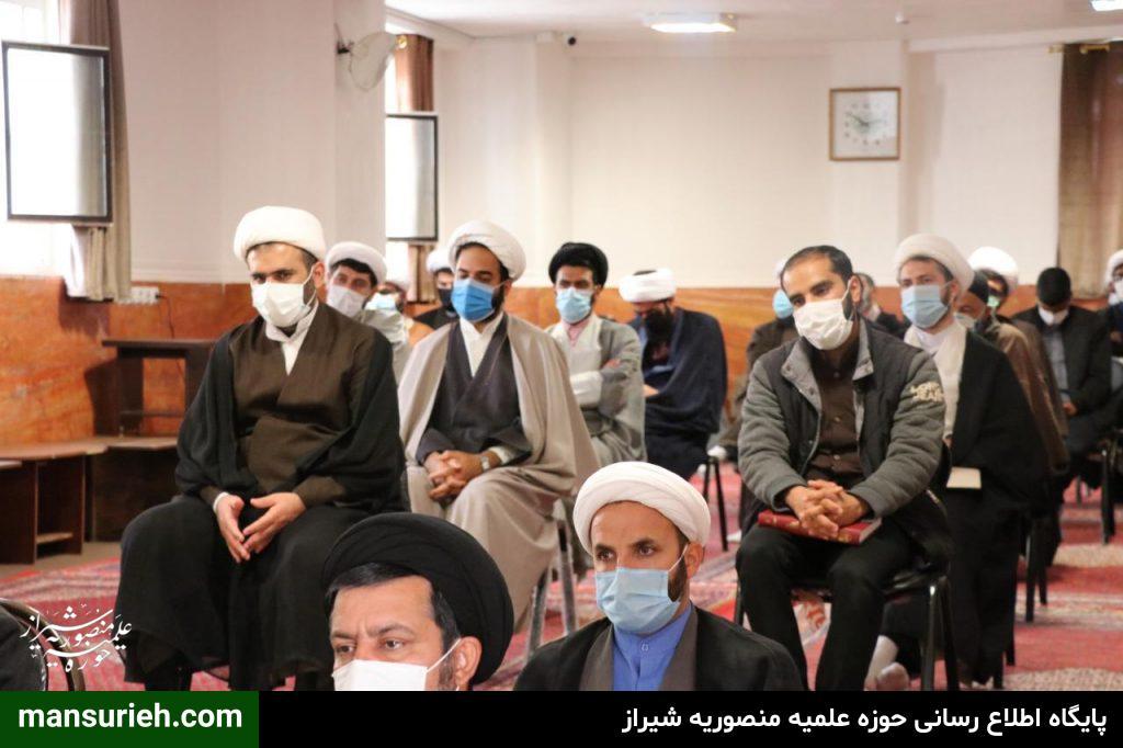 تصاویر| گردهمایی ائمه جماعات قرارگاه عمار مدرسه علمیه منصوریه شیراز