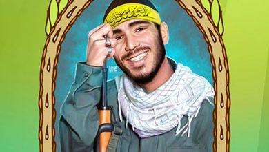 شهید محمد هادی ذوالفقاری