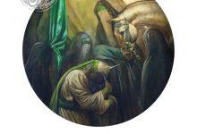آیت الله حائری شیرازی؛ ما رَاَیْتُ اِلاّ جَمیلا