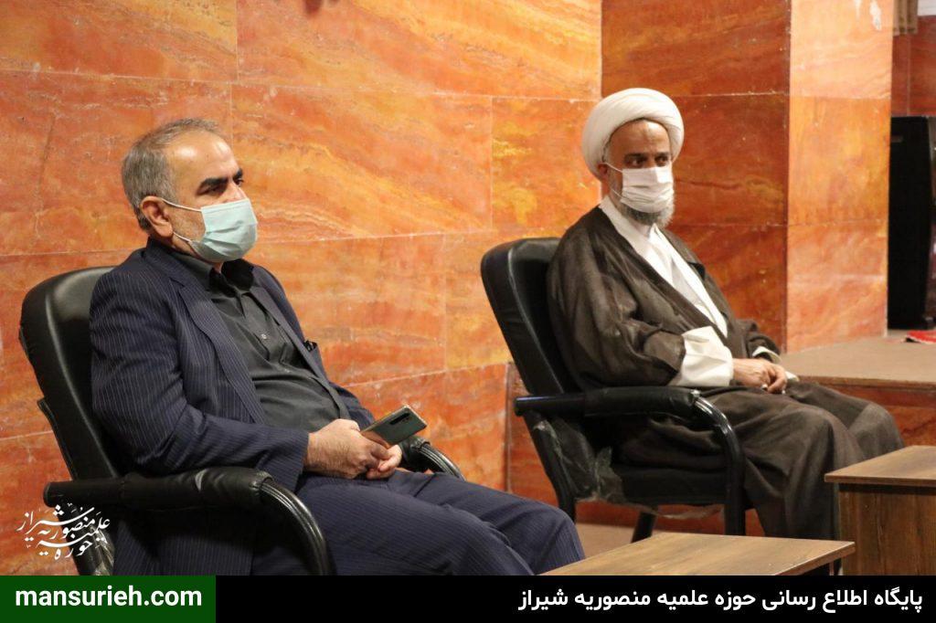 دیدار نمایندگان مجلس شورای اسلامی شیراز با حضرت استاد حاج شیخ علیرضا حدائق در مدرسه منصوریه