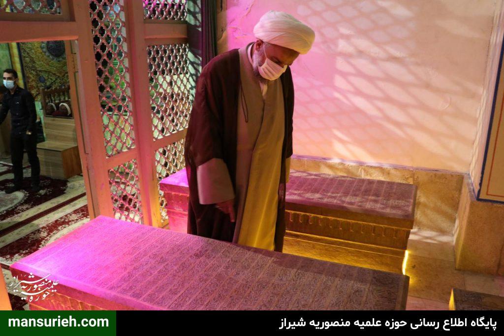 دیدار حضرت آیت الله دژکام با حضرت استاد حاج شیخ علیرضا حدائق