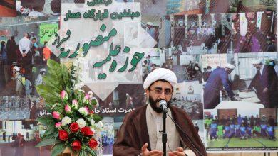 تصاویر  گردهمایی ائمه جماعات قرارگاه عمار حوزه علمیه منصوریه