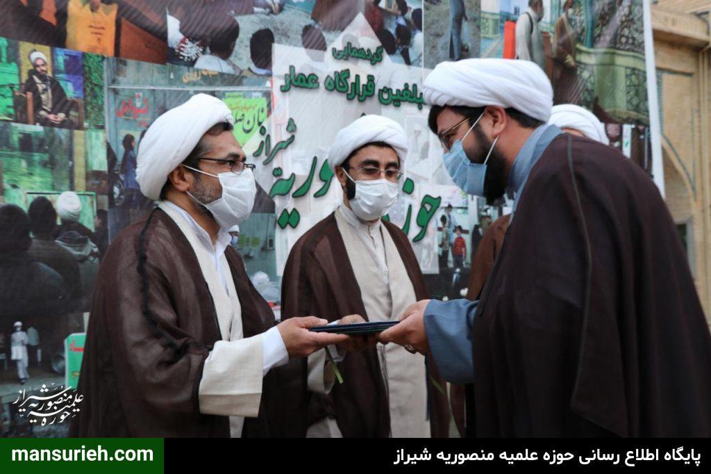 تصاویر| گردهمایی ائمه جماعات قرارگاه عمار حوزه علمیه منصوریه