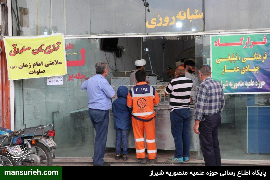 توزیع نان صلواتی قرارگاه عمار به مناسبت میلاد امام حسن