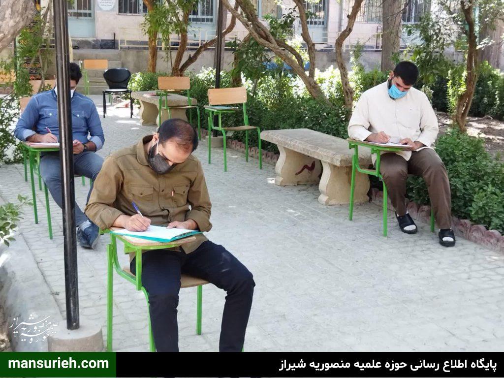 تصاویر| برگزاری امتحانات تجدیدی و ارتقایی طلاب و روحانیون